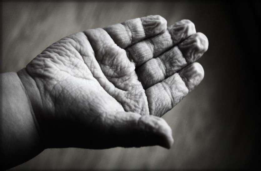 finger shrinking news hindi