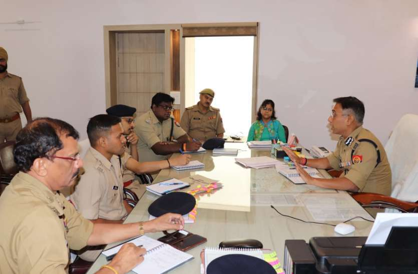 up police meeting