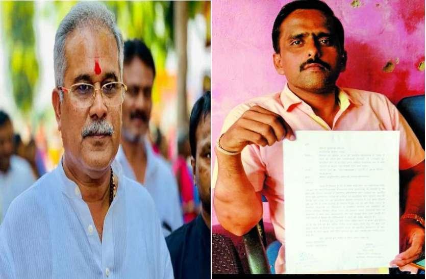 Corruption in CG: ठेकेदार ने CM भूपेश को लिखा पत्र, कहा भष्ट्राचार बंद नहीं हुआ तो कर लूंगा जल समाधि