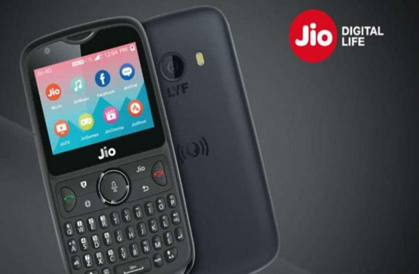 Jio Phone 2 की आज फ्लैश सेल, 141 रुपये में खरीद सकते हैं 4G फीचर फोन