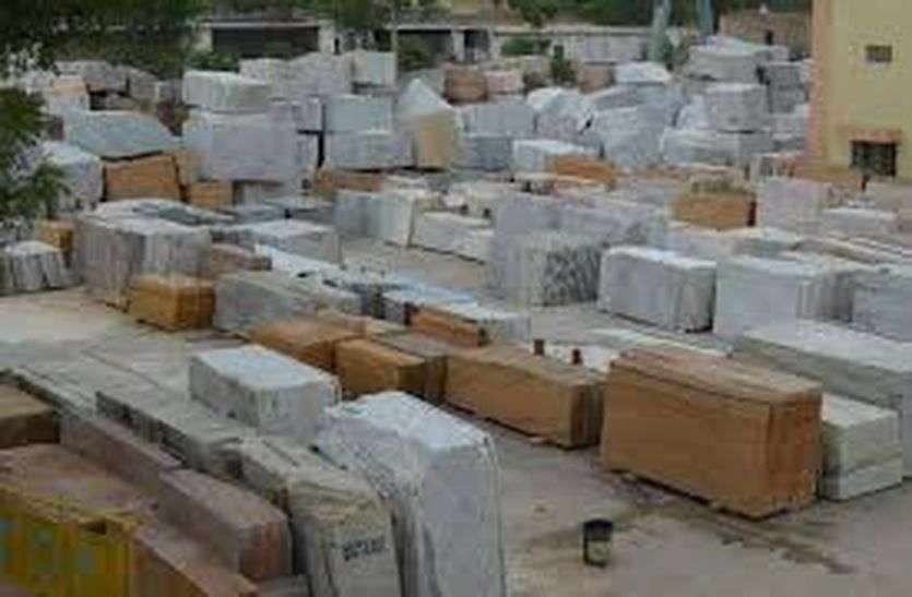 रीको औद्योगिक क्षेत्र किशनगढ़ में भूखंडों की आवंटन राशि बढ़ाई तो मार्बल कारोबार होगा प्रभावित