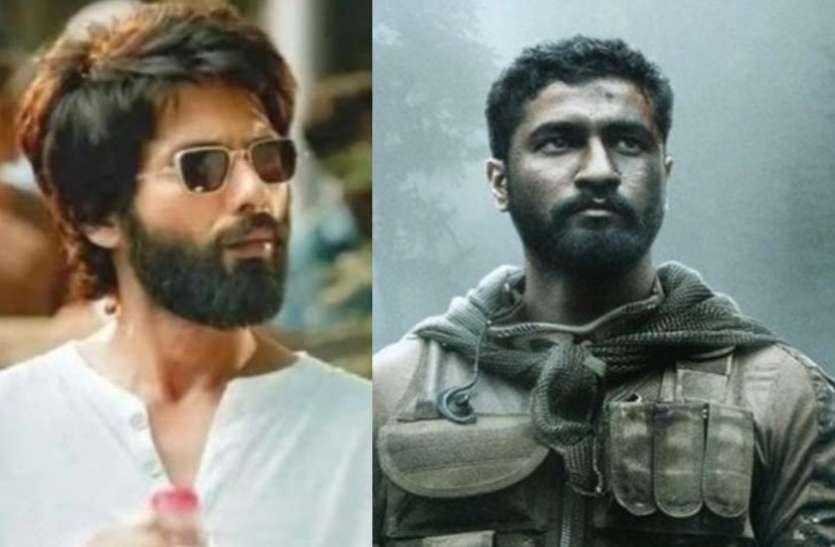 विक्की की 'URI' को पीछे छोड़ते हुए 'कबीर सिंह' ने कायम किया नया रिकॅार्ड,  20वें दिन भी कमाए करोड़ों