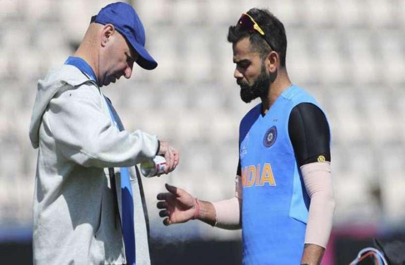 सेमीफाइनल में हार के बाद फीजिओ और फ़िटनेस कोच ने छोड़ा टीम इंडिया का साथ