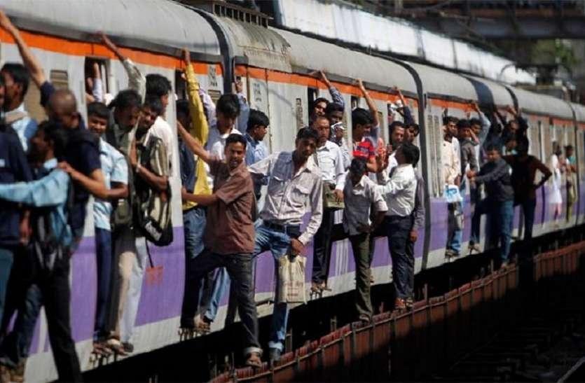 रेल बजट में मुंबई को मिले 578 करोड़