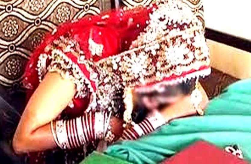 आंध्र के युवक को 'लुटेरी दुल्हन' ने लगाई लाखों की चपत