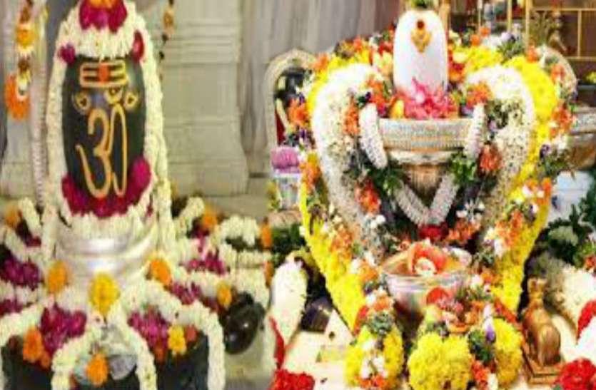सावन में शिवजी पर चढ़ाएं यह चीज, हर मनोकामना पूर्ण करेंगे भोलेनाथ
