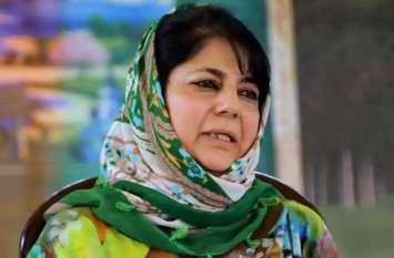महबूबा का बीजेपी पर निशाना, 'इस पार्टी को ना तो कश्मीरियों की फिक्र है और ना ही सेना की'