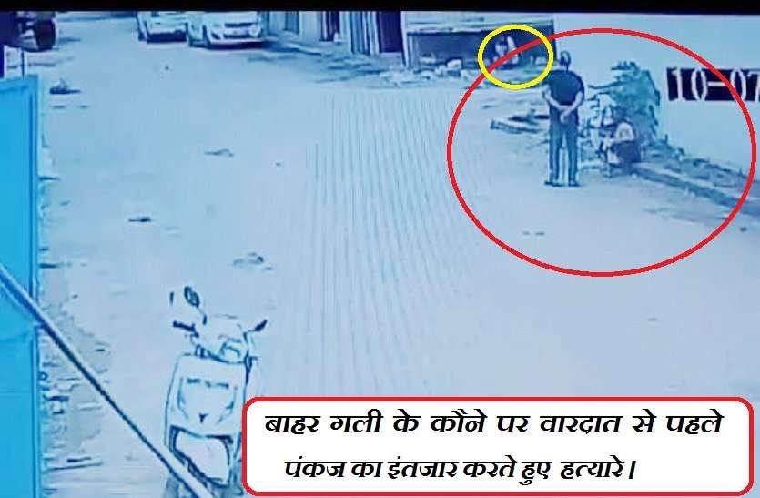 man murder in day light for revenge