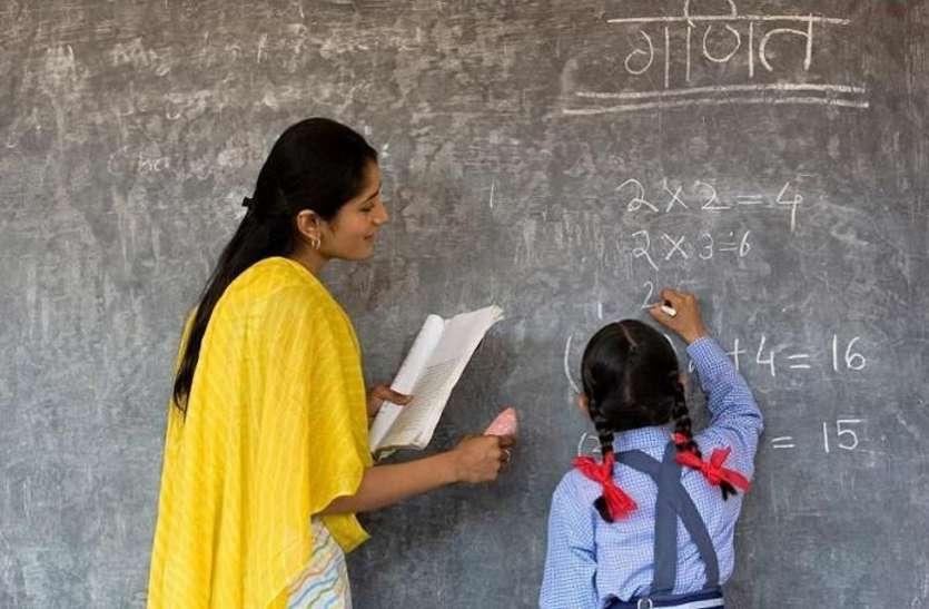 नवोदय विद्यालय समिति ने विभिन्न पदों के लिए निकाली बंपर भर्ती, ऐसे करें अप्लाई