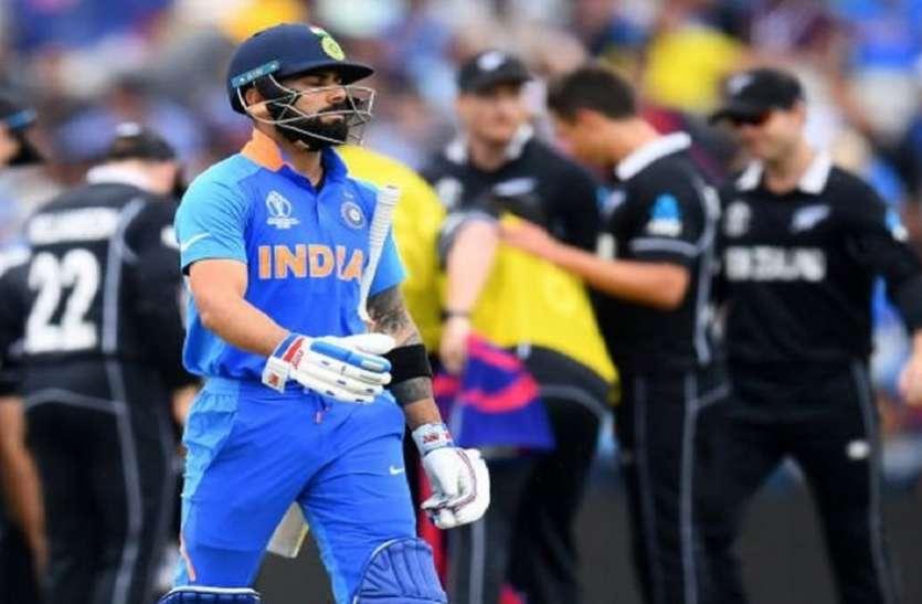 इस वीडियो को देखकर न्यूजीलैंड ने भारत को रोका फाइनल में जाने से....