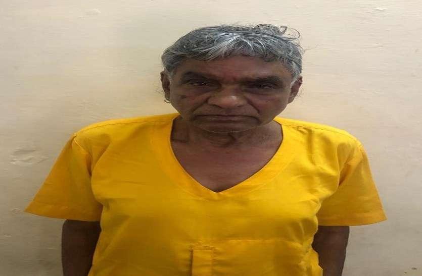 73 साल के पति को 65 साल की पत्नी पर था शक, हत्या कर घरवालों को बताया और निकल गया घूमने