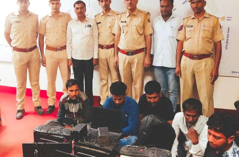 बीकानेर में ऑनलाइन जुआघर का पर्दाफाश, पांच गिरफ्तार