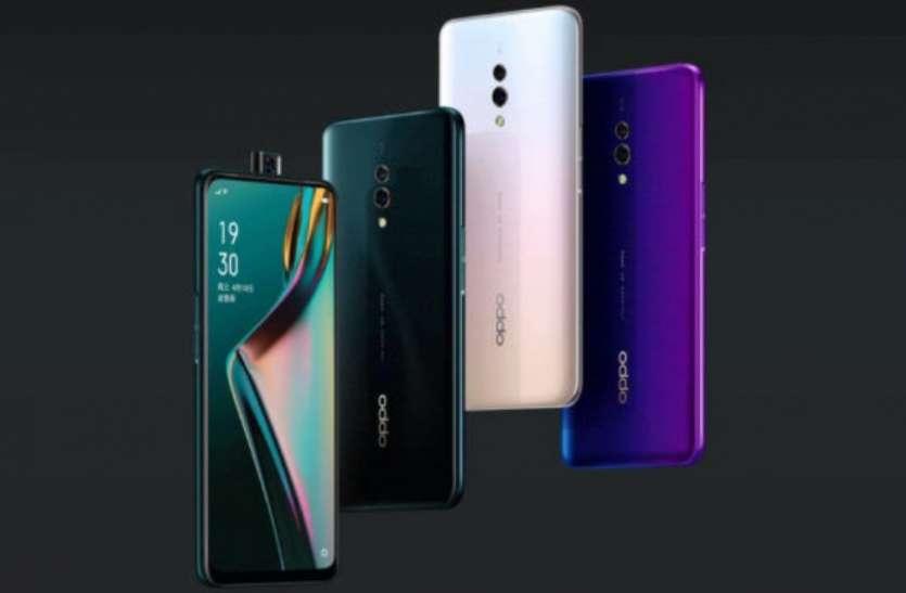 19 जुलाई Oppo K3 भारत में होगा लॉन्च, इन-डिस्प्ले फिंगरप्रिंट सेंसर और पॉप-अप सेल्फी कैमरा मौजूद