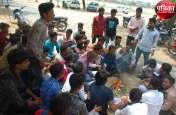 VIDEO : यहां के कॉलेज छात्रों ने सद्बुद्धि यज्ञ कर किया हंगामा