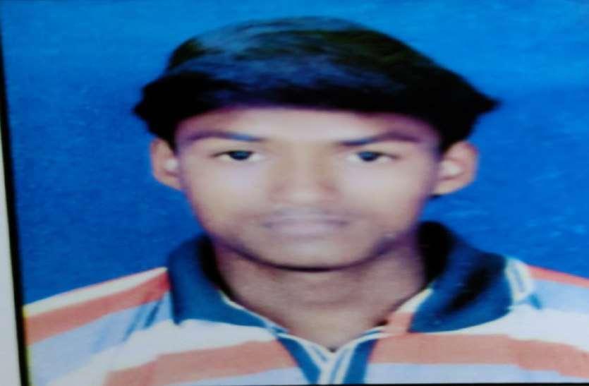 Girlfriend Kill Boyfriend with the help of her Mother in Chhattisgarh