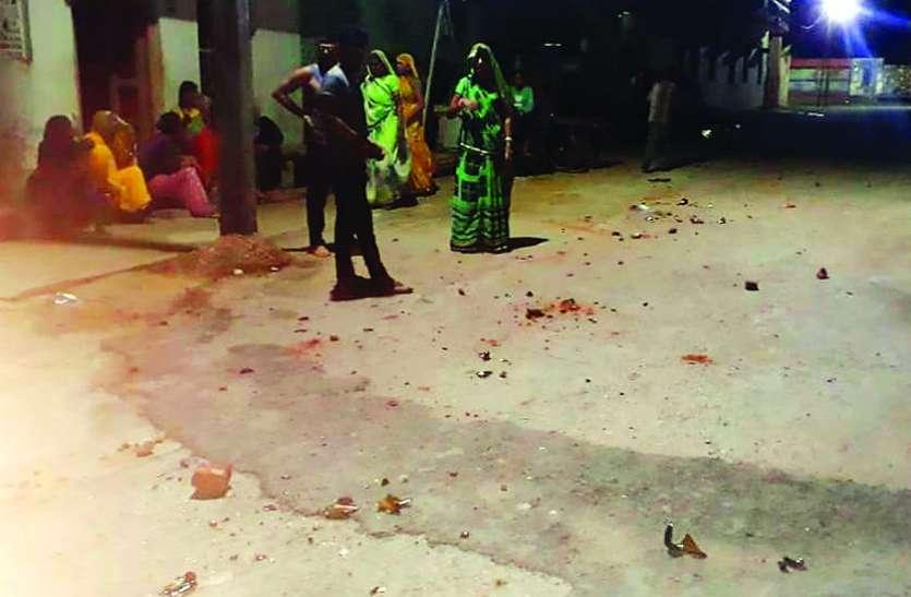 बांसवाड़ा : खांदू कॉलोनी में पुराने विवाद को लेकर देर रात मचा बवाल, हथियारों से लेस 40-50 लोगों ने किया पथराव और...