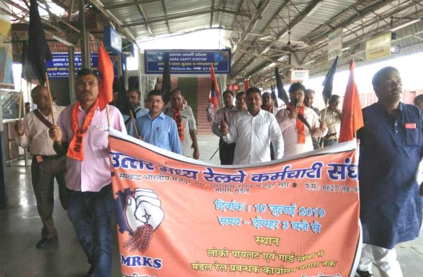privatisation in railway: RSS के संगठन BMS से संबद्ध संस्था ने विरोध का झंडा उठाया, कहा- नहीं होने देंगे निजीकरण