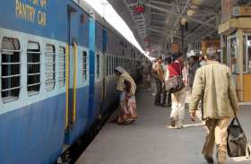 रेल यात्रियों के लिए खुशखबरी, अब यात्रा करना होगा और सुखदायी, मिलने वाली है ये सुविधाएं