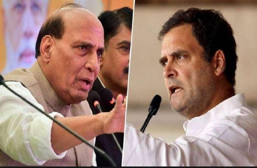 राहुल गांधी ने लोकसभा में उठाया किसानों की बदहाली का मुद्दा, राजनाथ ने कहा- इसके लिए कांग्रेस जिम्मेदार