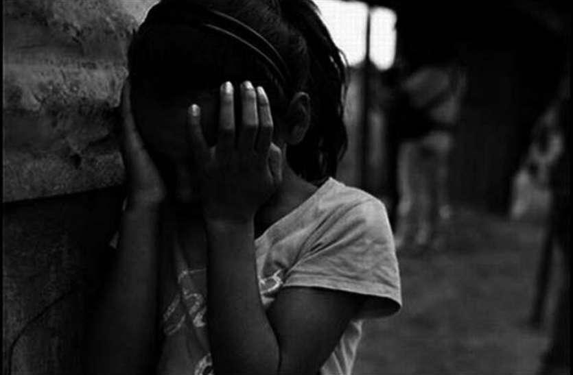 पांच साल की बालिका को बहला-फुसलाकर मिट्टी की खान में ले गया दरिंदा, फिर किया बलात्कार