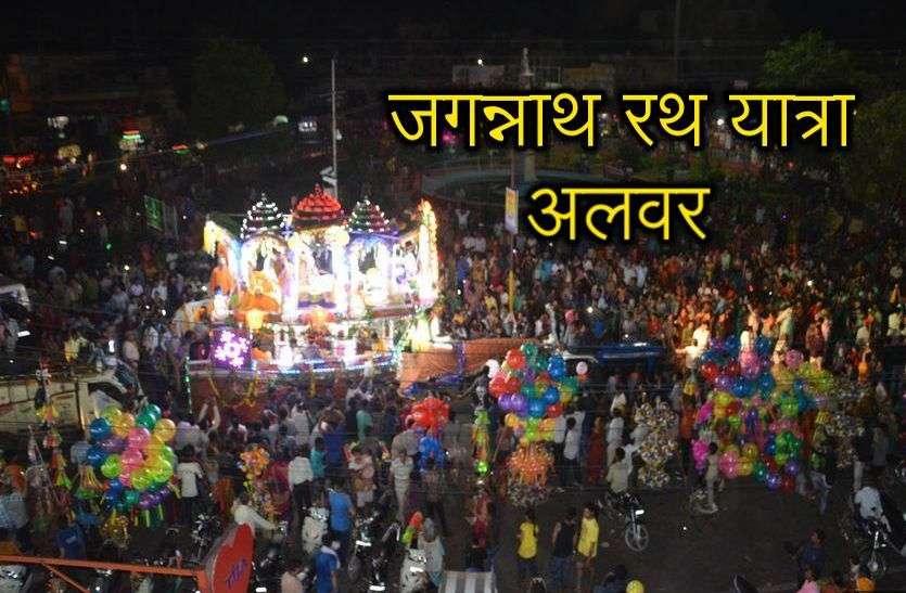 जगन्नाथ मेला महोत्सव में निकली रथयात्रा, इंद्रविमान पर सवार हुए भगवान जगन्नाथ तो भक्ति में डूबा अलवर