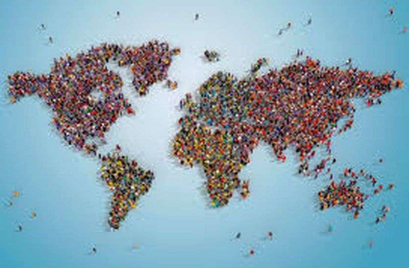 World Population Day : 2001 से 2011 तक 25.1 फीसदी की रफ्तार से बढ़ी आबादी