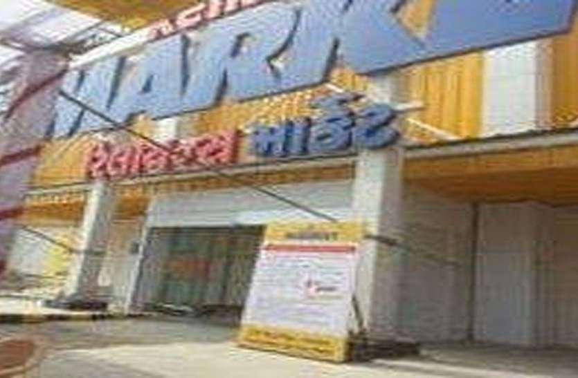 surat news : पार्किंग शुल्क मांगने पर जाना पड़ सकता है जेल