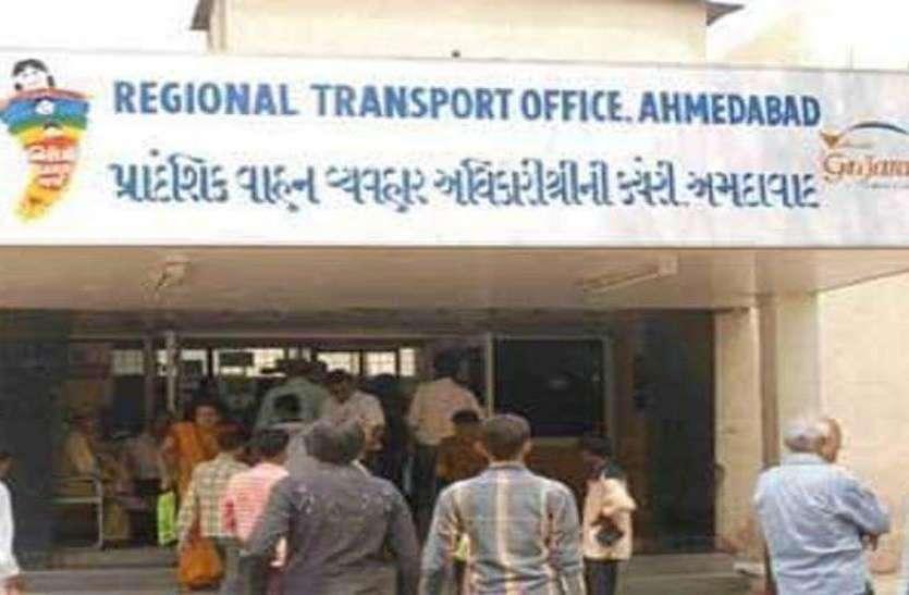 Ahmedabad news: स्कूल बसों में हो जीपीएस व सीसीटीवी