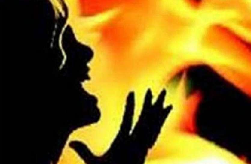 मां ने शराब पीने से मना किया तो कलयुगी बेटे ने पेट्रोल छिड़ककर किया आग के हवाले