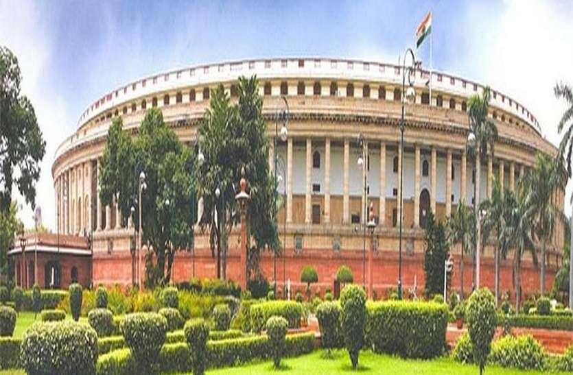 SURAT NEWS: संसद में गूंजी किसानों को मुआवजा देने की मांग