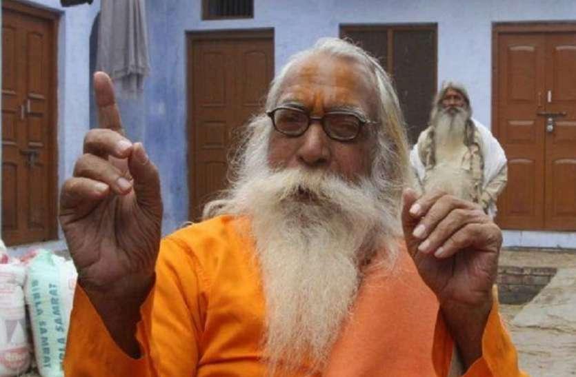 Ram Mandir Case : अयोध्या में बोले रामलला के पुजारी पैनल से नही बनेगी बात सुप्रीम कोर्ट सुनाये अपना फैसला