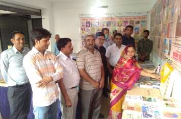 Jaipur rural : पुस्तकों के अध्ययन से बढ़ता है ज्ञान