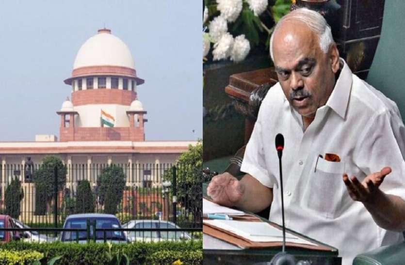 कर्नाटक: बागी विधायकों पर विधानसभा स्पीकर भी पहुंचे कोर्ट, SC ने कहा- अब कल होगी बात