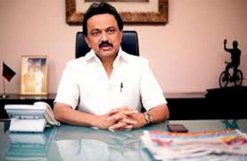 chennai news in hindi : स्टालिन ने दायर की निरस्तीकरण याचिका