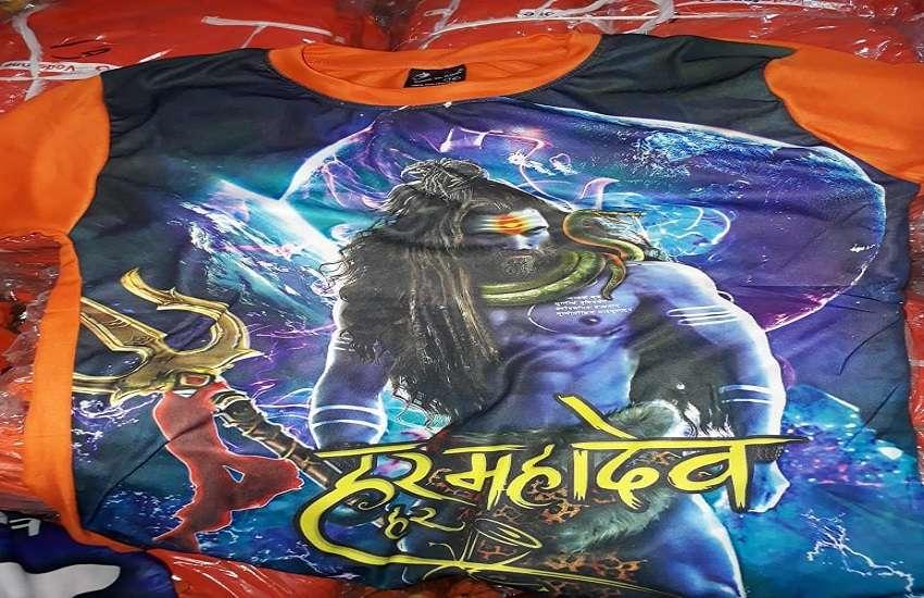 Kanwar yatra new fashion trade