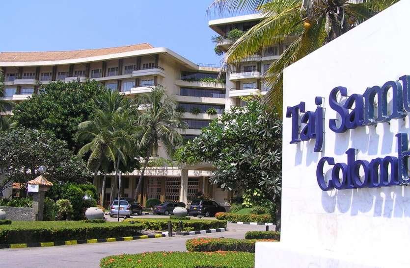 श्रीलंका: ईस्टर ब्लास्ट की गुत्थी सुलझाने के लिए फाइव स्टार होटल से मांगी गई गेस्ट लिस्ट