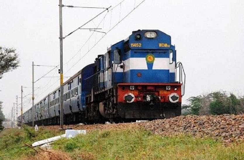 दक्षिण रेलवे को रेल बजट में मिला 4,118.80 करोड़