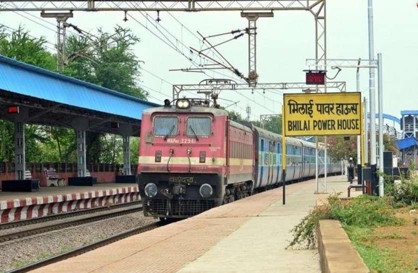 पॉवर हाउस रेलवे स्टेशन में आज सुबह एक शख्स की ट्रेन से कटकर मौत