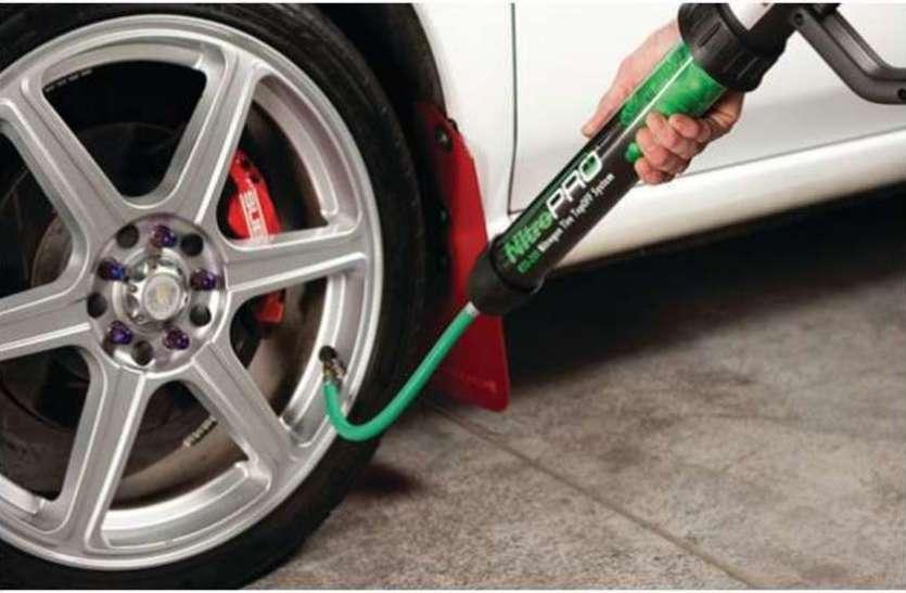 टायर में नाइट्रोजन भरवाने से होते हैं इतने फायदे, जानेंगे तो हमेशा यही भरवाएंगे