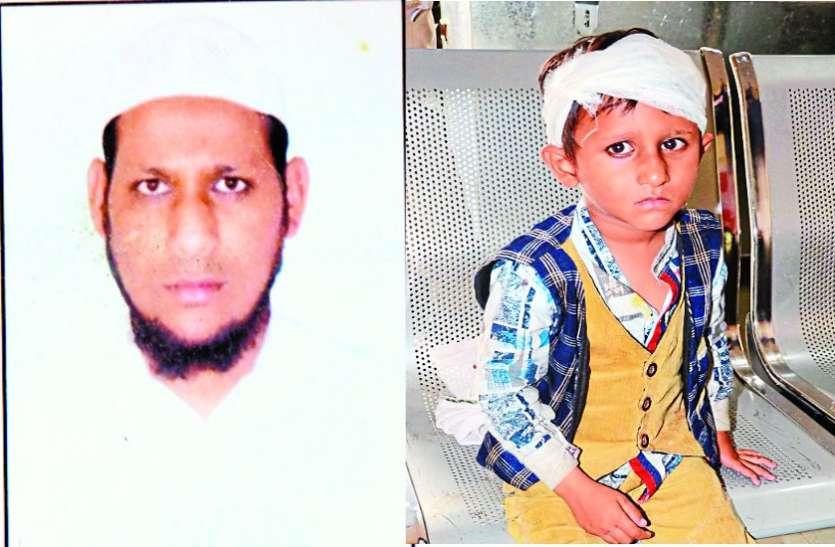हादसे में अनाथ हुआ 4 साल का बच्चा, पुलिस की जागी 'करुणा', थाने में कंबल ओढ़ाकर सुलाया