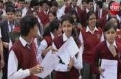 UP Board Exam शुल्क में दोगुने की वृद्धि, शिक्षकों ने किया विरोध