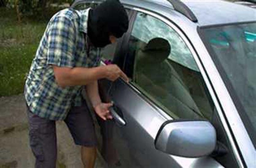 सावधान कोटावासियों! शहर की इन जगहों पर खड़ी गाडिय़ां होती है सबसे ज्यादा चोरी, हर 7 घंटे में 1 वाहन होता है पार