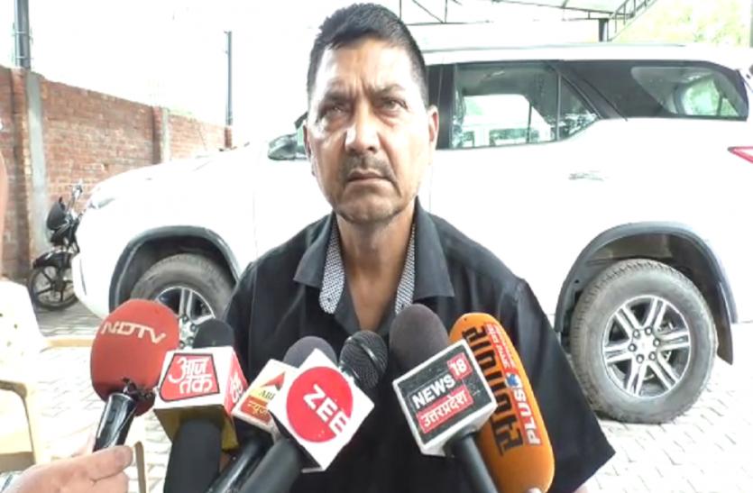बेटी के प्रेम विवाह पर भाजपा विधायक ने तोड़ी चुप्पी, कह दी बड़ी बात- देखें वीडियो
