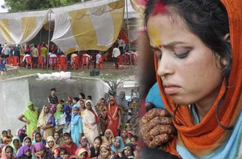 बेटी की शादी की चल रही थी रस्मे, पर मां के साथ हुआ कुछ ऐसा .. पंडित ने कहा-एक समय का है मुर्हत डोली के साथ अर्थी भी उठेगी