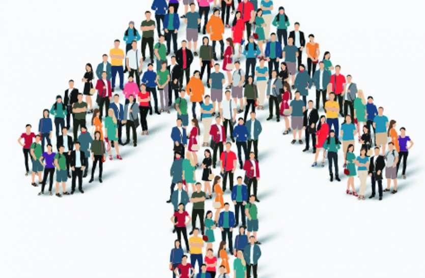 जन की संख्या को तरसा जनसंख्या अनुसंधान केंद्र