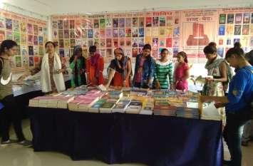 Jaipur rural : पुस्तक प्रदर्शनी में उमड़े लोग, अवलोकन कर खरीदी पुस्तकें