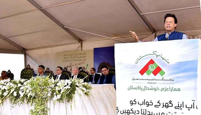 Pak PM Imran Khan Lays foundation stone