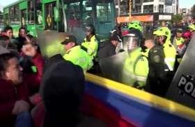 VIDEO: कोलंबिया में हड़ताली टैक्सी चालकों और पुलिस के बीच झड़प, यात्री परेशान