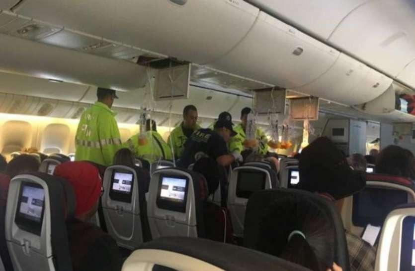 तेज झटकों के बीच फंसा एयर कनाडा का विमान, 35 यात्री घायल