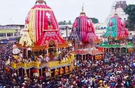 VIDEO: जगन्नाथ महाप्रभु बाहुड़ा यात्रा पर रवाना, भक्तों ने भजन गाकर दी विदाई